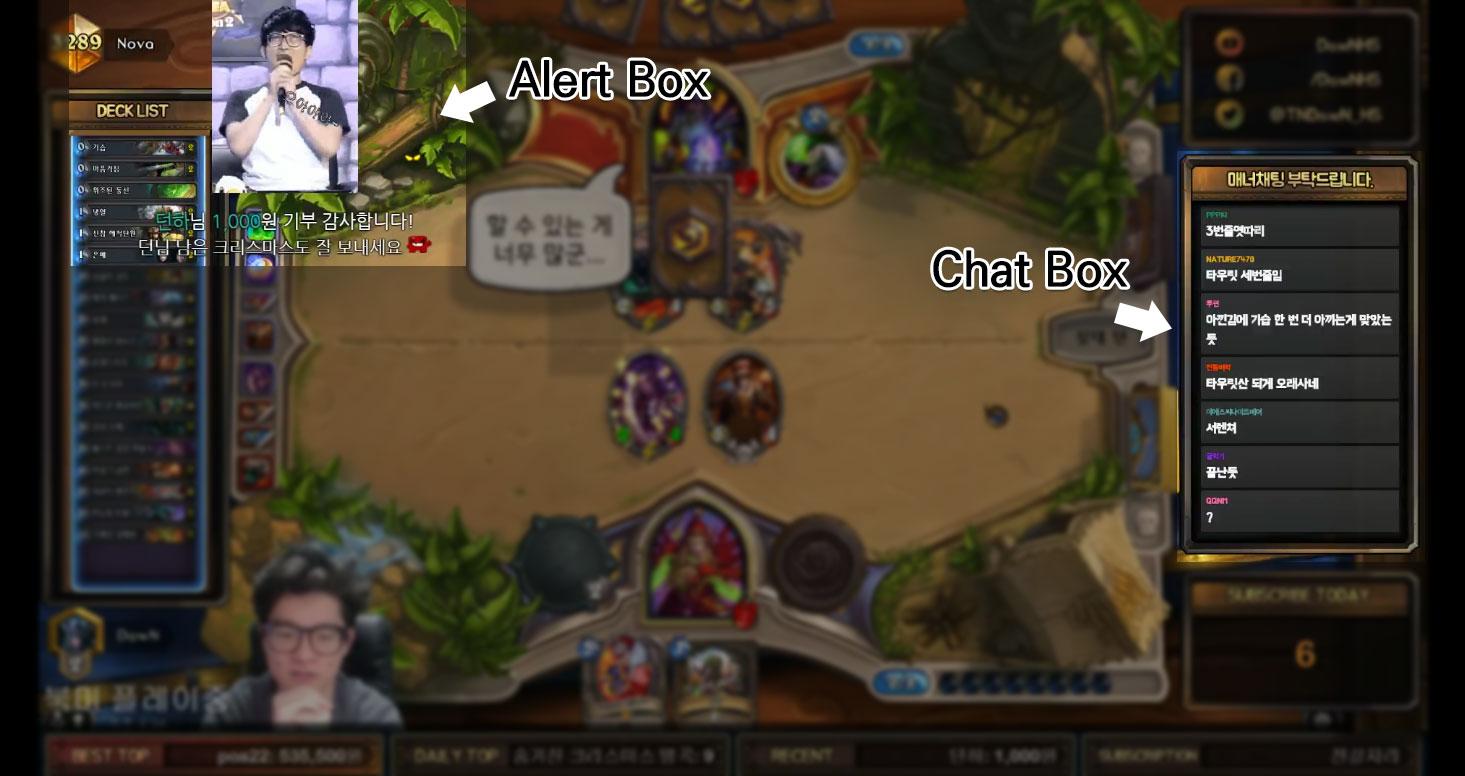 OBS Studio) Chat Box 사용 방법 - 방송 화면에 채팅 화면 표시하기 – Twip
