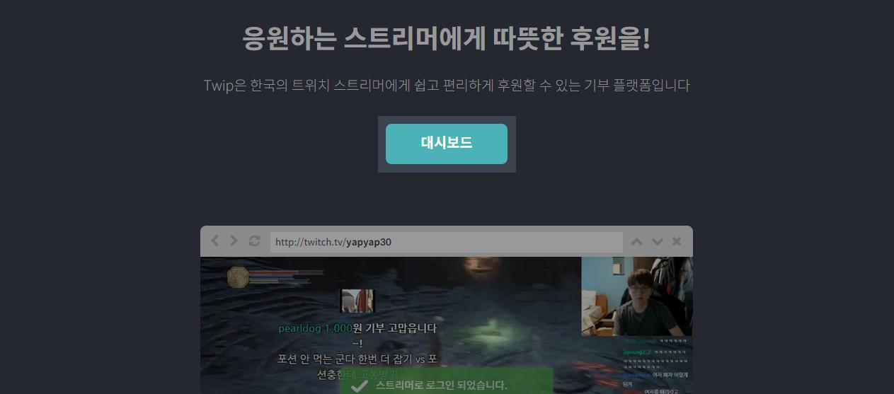 OBS Studio) Chat Box 사용 방법 - 방송 화면에 채팅 화면 표시